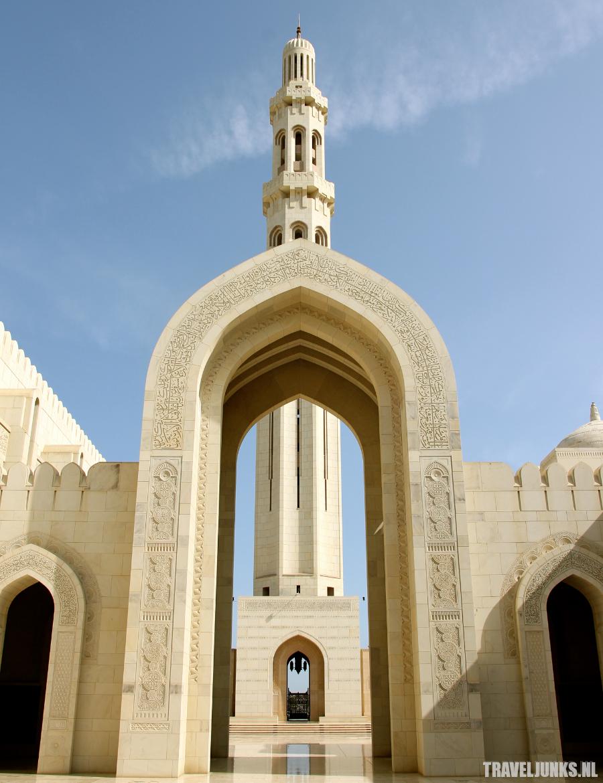 Oman paleis