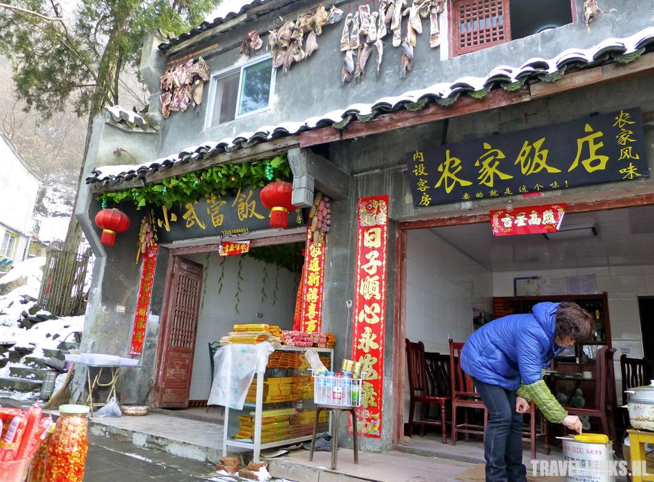 Wudang wegrestaurant