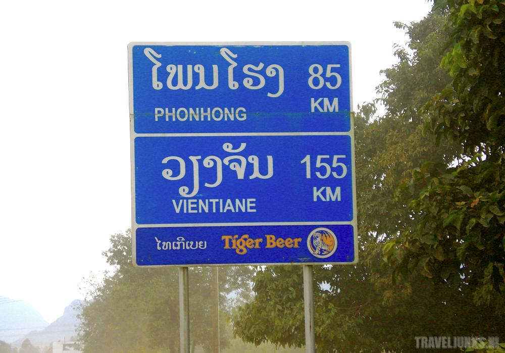 laos roadsign