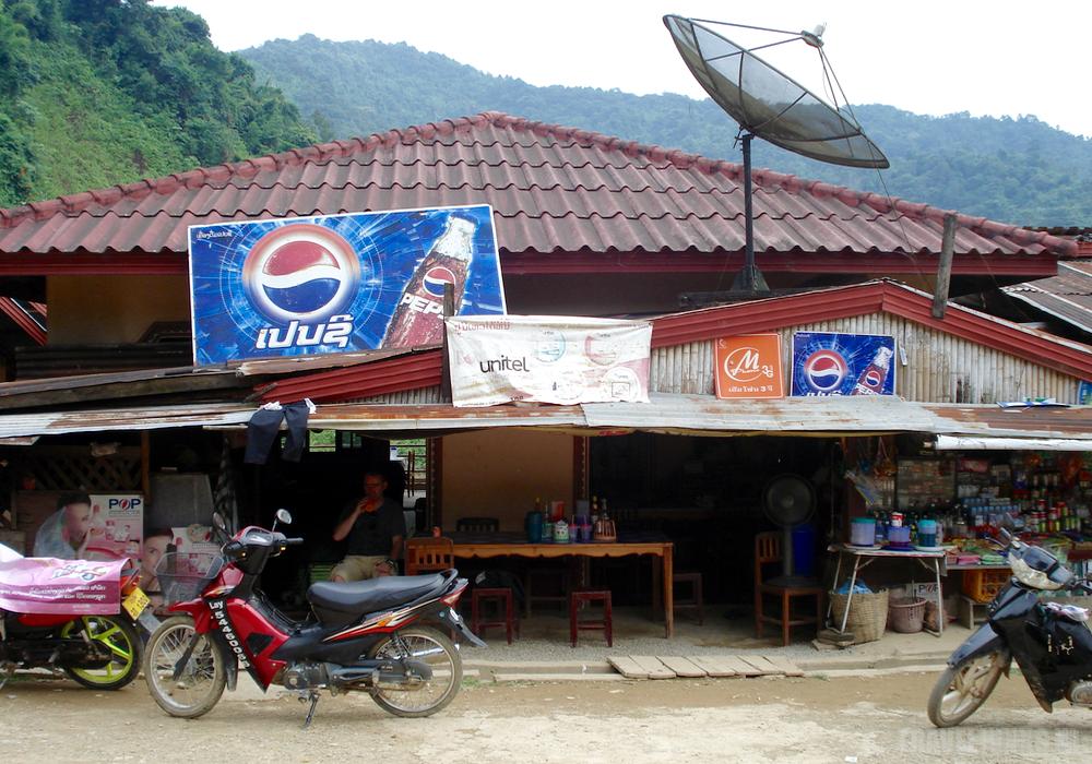 laos shop