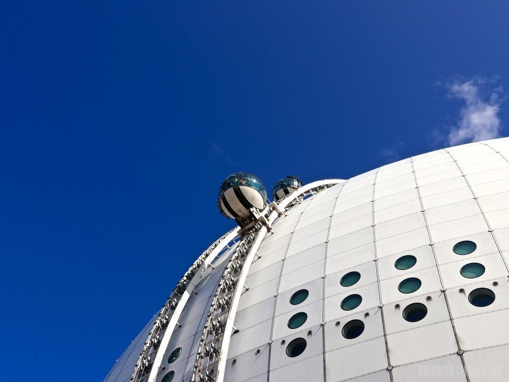 Globe Skyview