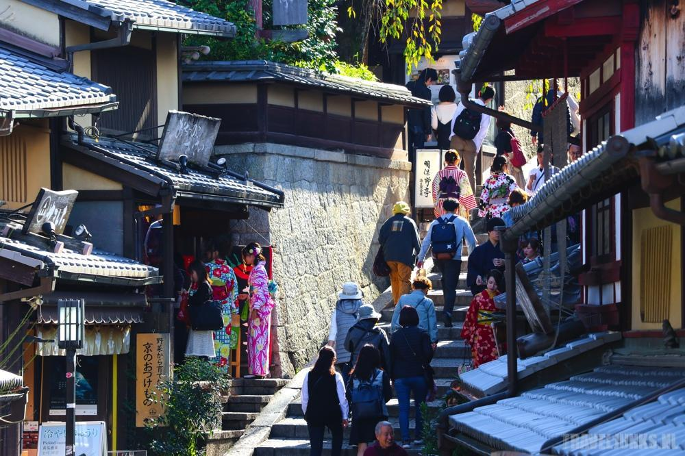 citytrip Kyoto