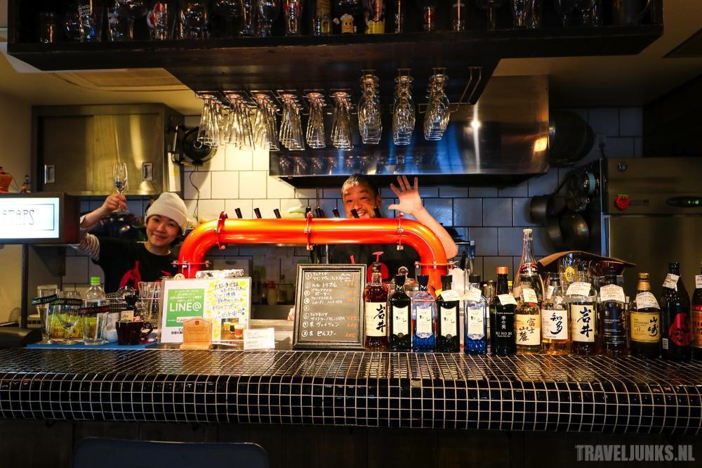 Pub Hiroshima