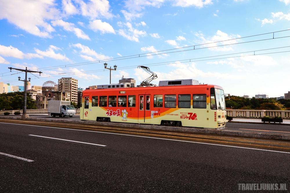 tram Japan