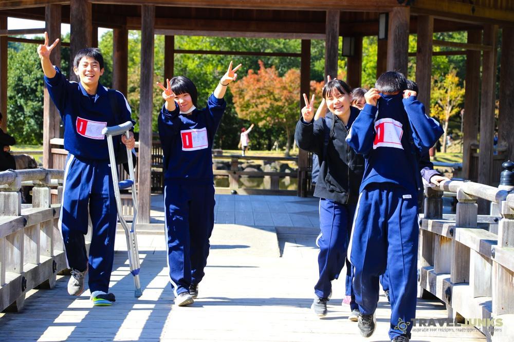 Universiteit Nara
