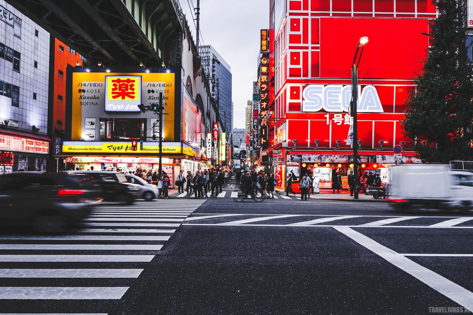 Japan Tokyo Citytrip